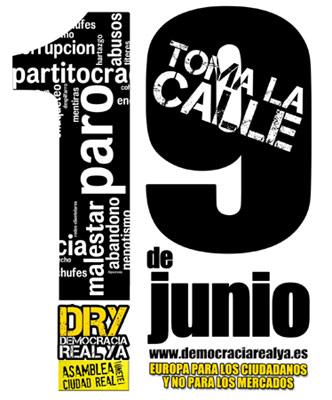 El 19 de junio toma la calle (cartel de la manifestación de Cuidad Real)