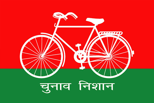 Ilustración: una bici sobre dos franjas de colores, a modo de bandera